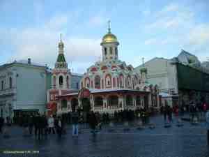 Казанский собор (Москва)