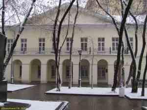Дом Гоголя, Москва