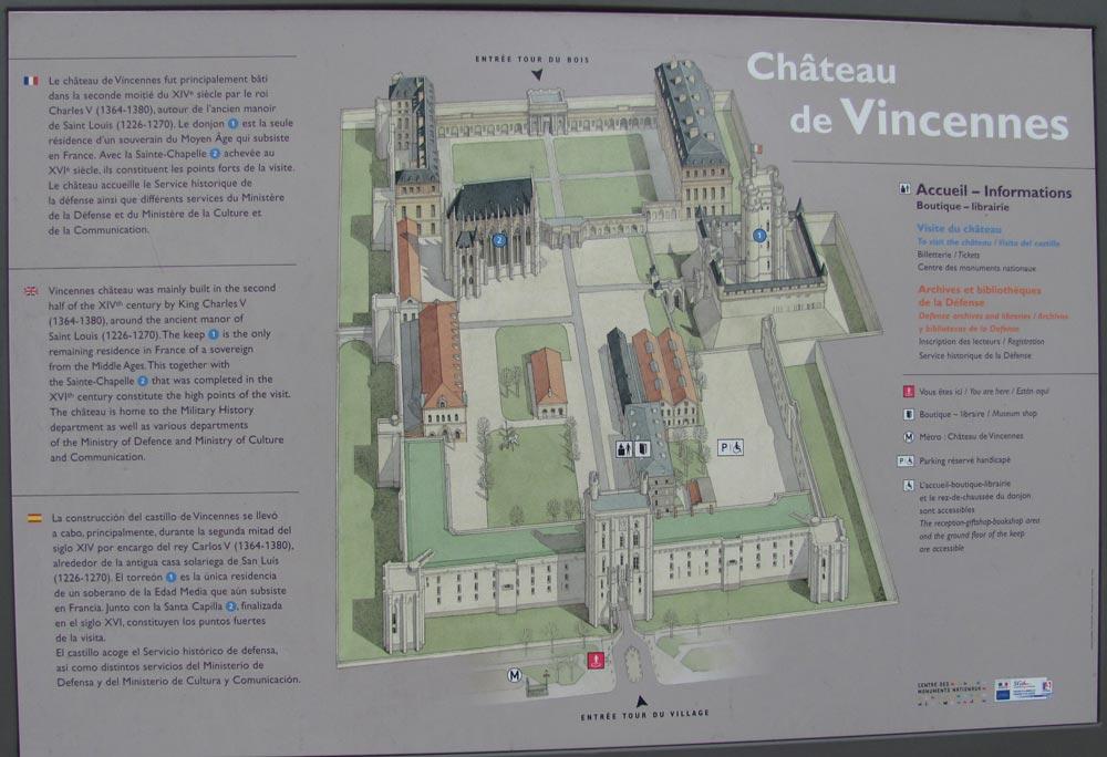 Схема замка Венсен