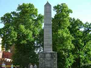 Обелиск в честь 300-летия дома Романовых. Александровский сад (Москва)