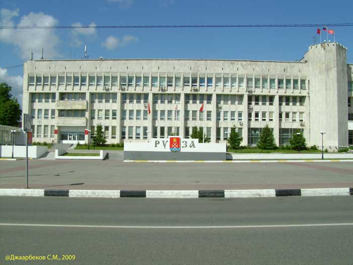 Городская клиническая больница 1 челябинск 10 корпус