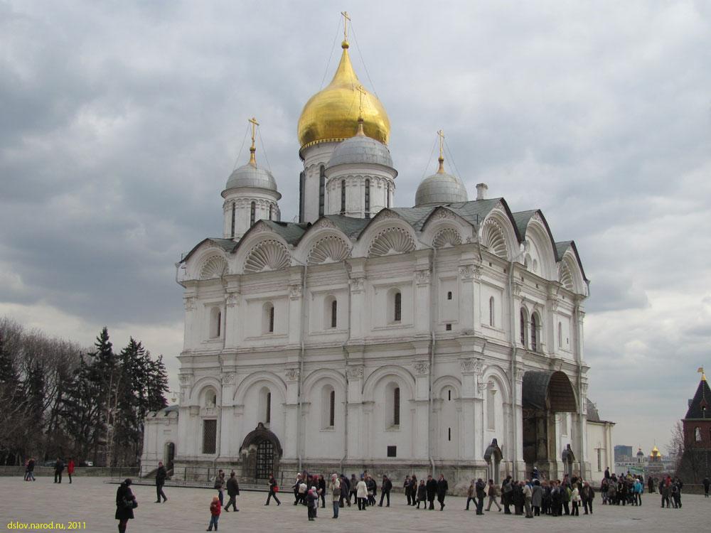 Кремля. Существующий собор
