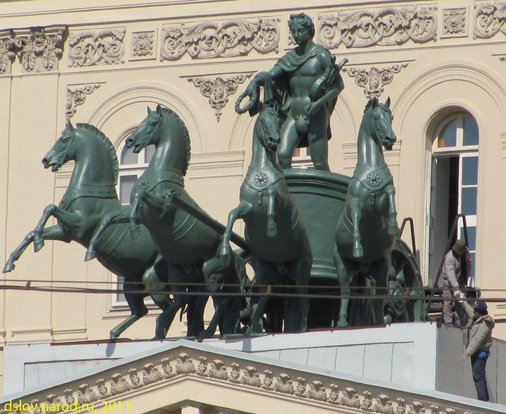 аполлон на большом театре фото