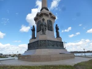 Ярославль. Памятник 1000-летию Ярославля