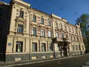 Набережная реки Фонтанки, 104 (Санкт-Петербург)