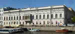 Набережная реки Фонтанки, 21 (Санкт-Петербург)