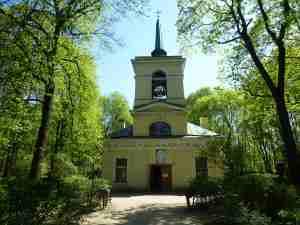 Литераторские мостки. Церковь Воскресения Словущего (Санкт-Петербург)