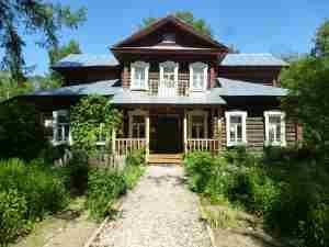 Дом поэтов (Бежецк)