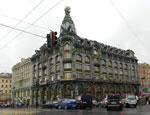 Санкт-Петербург. Дом компании Зингер