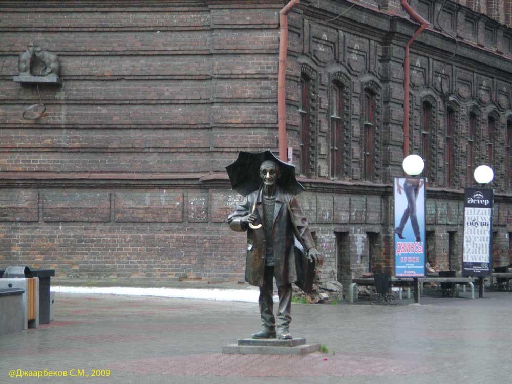 Красноярск, Бронзовая скульптура на ул. Мира