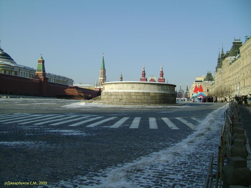 Москва. Лобное место