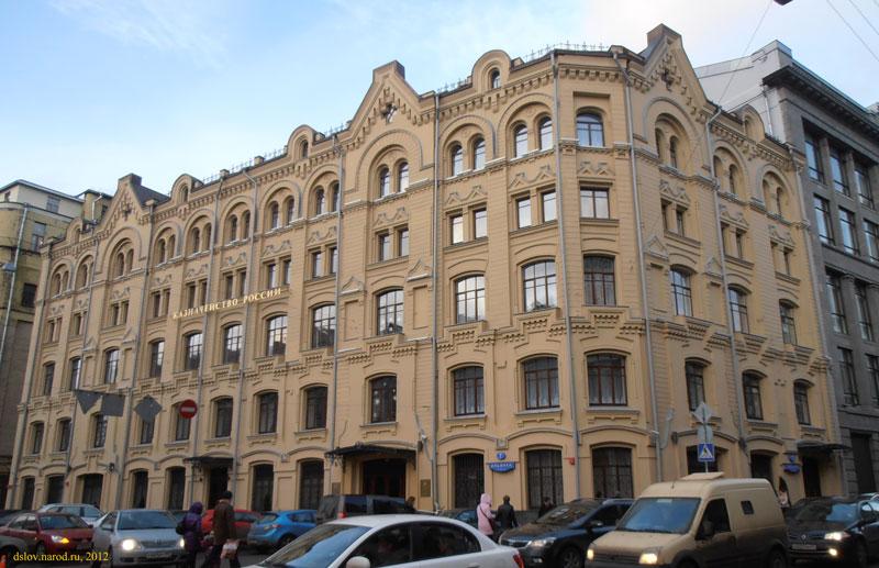 Водительская справка на дом Москва Донской