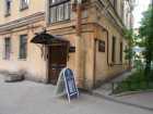 Санкт-Петербург.  Мемориальный музей-квартира Н.А.Римского-Корсакова