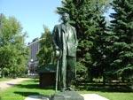 Парк искусств. Памятник Горькому М.