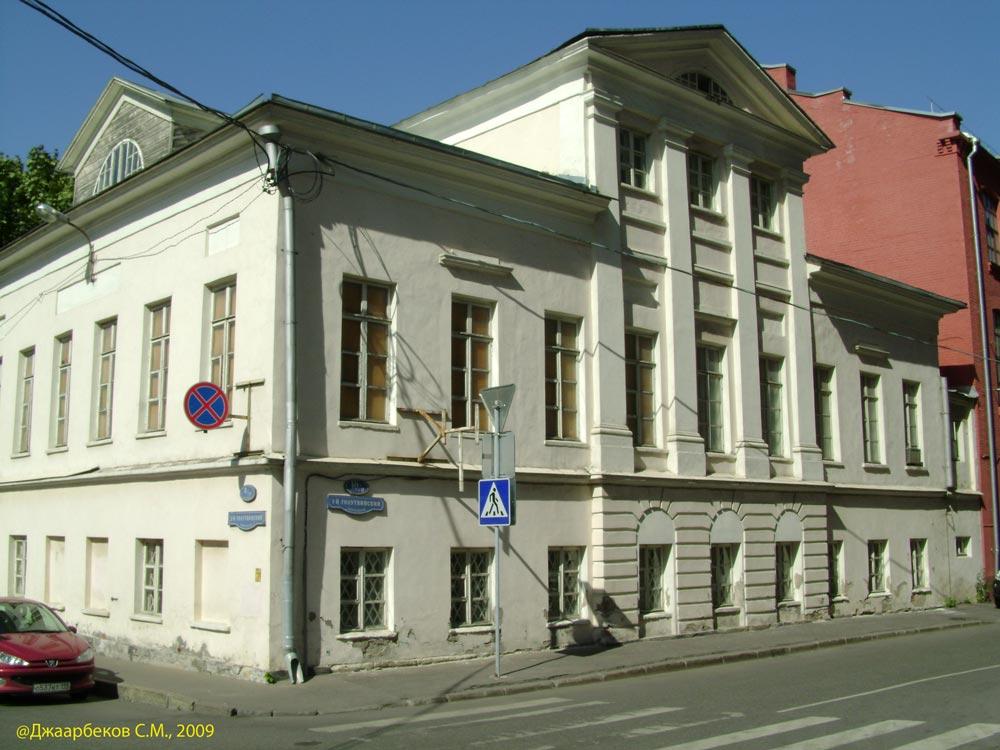 2-комнатная квартира, москва, пер голутвинский 1-й, 7 фото 4