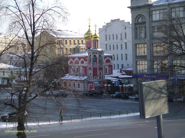 Москва. Церковь Всех Святых на Кулишках
