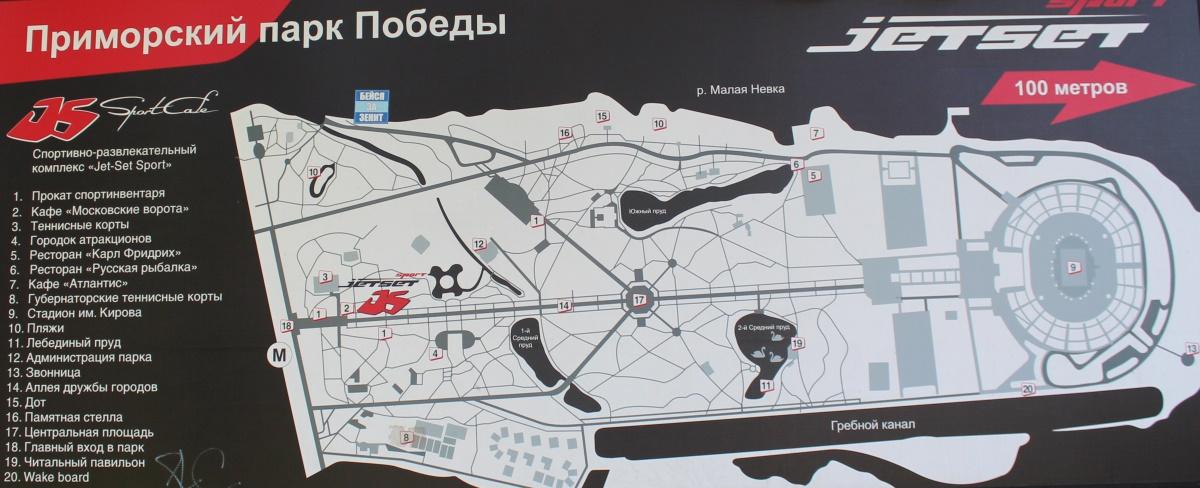 парк Победы (Схема)