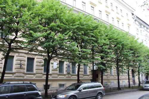 Санкт-Петербург. Дом-музей Ф.И.Шаляпина