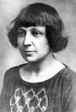 Цветаева Марина Ивановна, фото 1924 г.