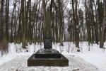 Усадьба Остафьево. Памятник Жуковскому В.А. (1913 г.) (2014 г.)