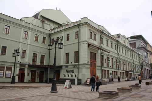 Камергерский переулок. Московский Художественный театр (2014 г.)