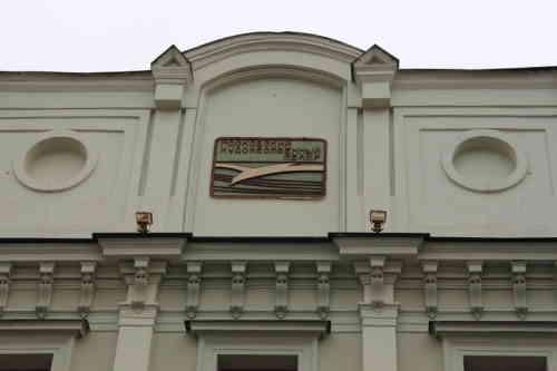 Камергерский переулок. Чеховская чайка на здании МХТ (2014 г.)