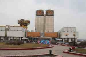 Площадь Гагарина, Здание Президиума Академии наук СССР (2014 г.)