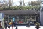 Барселона. Холм Монжуик. Museu Olimpic i de l'Esport Joan Antoni Samaranch (Музей олимпийских видов спорта)