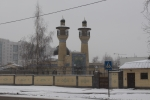 Москва. Воронцовский парк. Мечеть Посольства Исламской Республики Иран