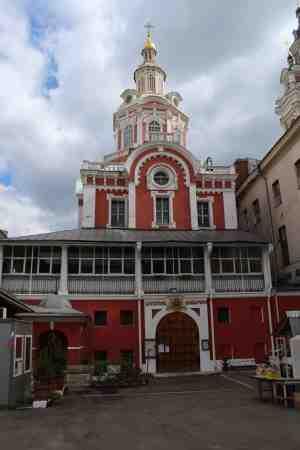 Заиконоспасский монастырь. Никольская улица,(Москва)