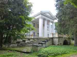 Главный дом. Усадьба Узкое (Москва)