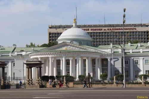 Институт скорой помощи имени Н.В.Склифосовского