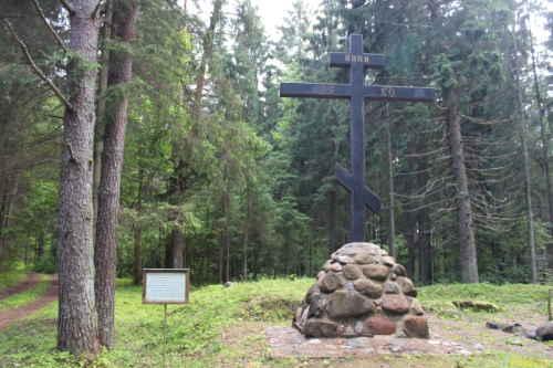 Пушкинские горы. Памятный крест в память встречи Блаженного Тимофея
