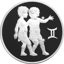 Монета Близнецы, три рубля (2004 г.), серебро