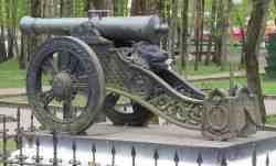 Пушка. Памятник защитникам Смоленска 4-5 августа 1812 года (Смоленск)