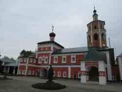 Надвратная церковь и трапезная. Иоанно-Предтеченский монастырь (Вязьма)