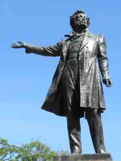Памятник А. С. Пушкину на площади Искусств (Санкт-Петербург)
