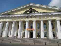 Главный вход. Здание Горного университета (Санкт-Петербург)