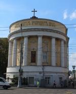 Большая Никитская улица. Университетский домовый храм святой мученицы Татианы