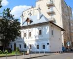 Палаты Г. Арасланова (17 век) - Брюсов переулок, д. 1