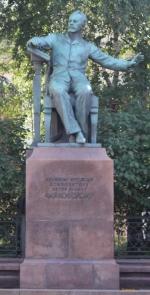 ул. Большая Никитская. Памятник П.И. Чайковскому