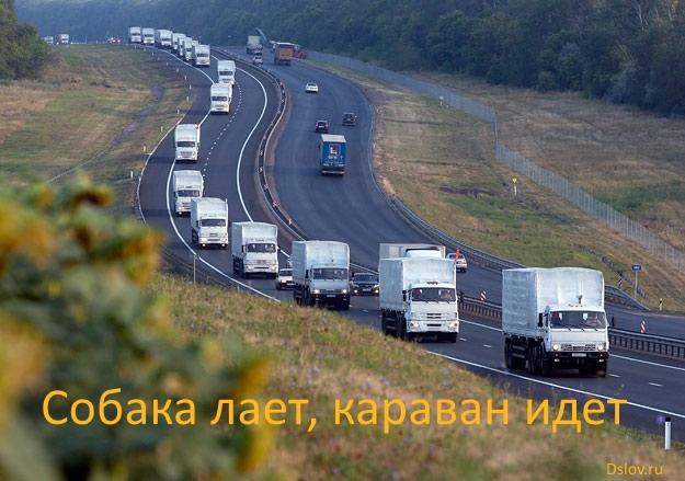 dslov.ru/img/4096.jpg
