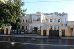 Москва. ул. Большая Никитская, 41.