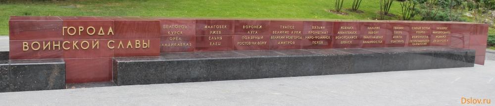 Dslov ru