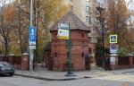 Переулок Сивцев Вражек, Храм-часовня Иверской иконы Божией Матери на Сивцевом Вражке.