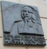 Переулок Сивцев Вражек, д. 19