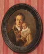 Дом-музей А. И. Герцена. Портрет А.И. Герцена с сыном