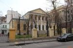 Переулок Сивцев Вражек, д. 30