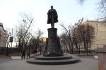 Москва, Памятник инженеру Шухову