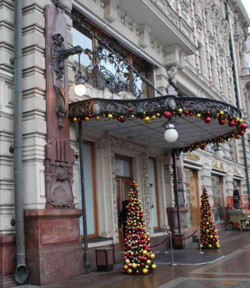 Москва, Гостиница Националь
